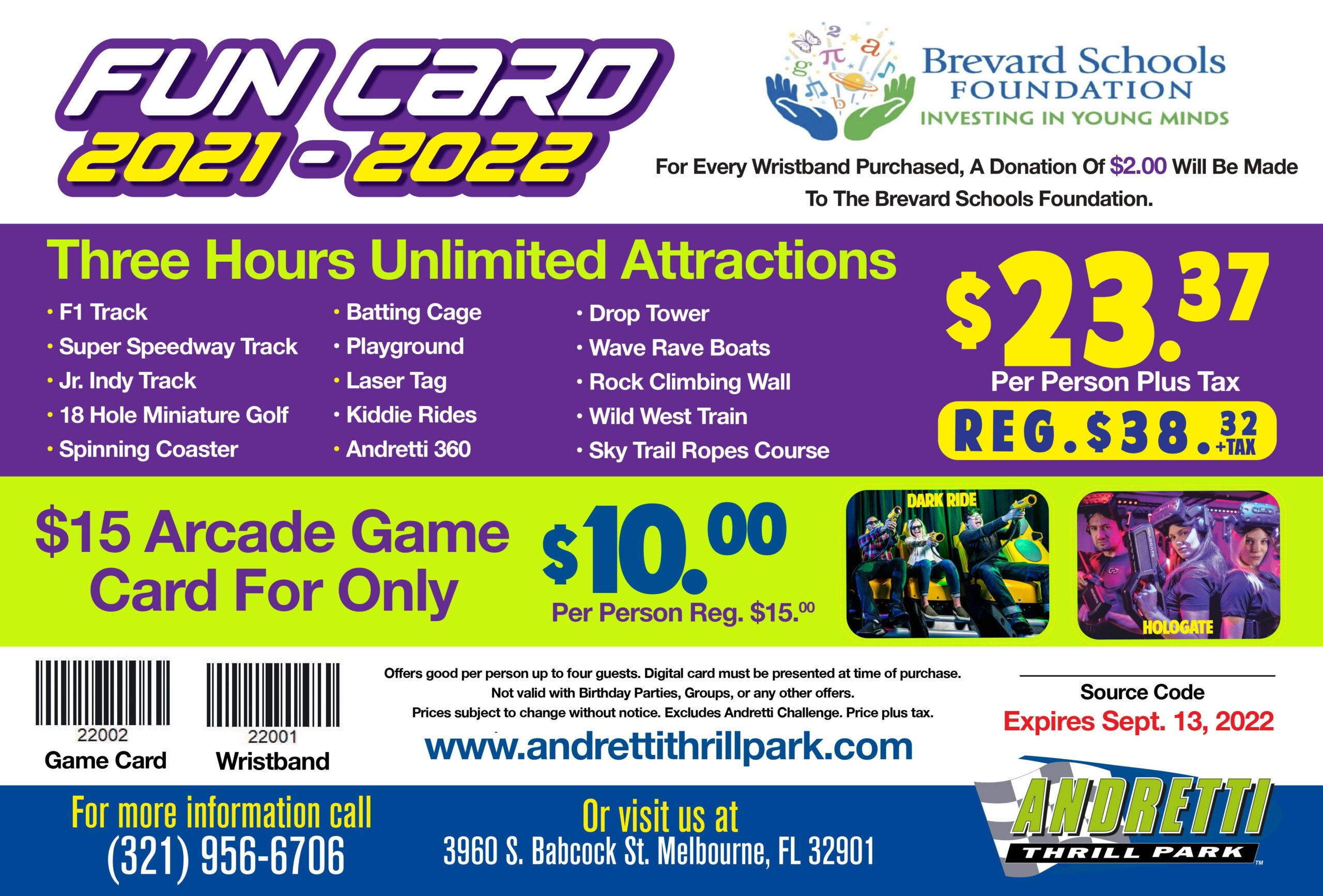FunCard 2022